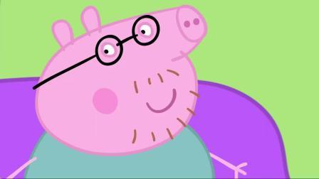 小猪佩奇:佩奇学完芭蕾,还想教爸爸妈妈,但没想到他们是高手!