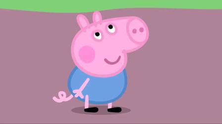 小猪佩奇:佩奇学习叔叔,瑞贝卡很厉害,都能数到七!
