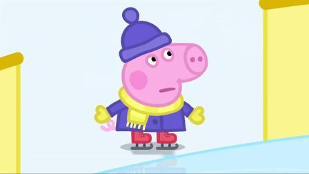 小猪佩奇:佩奇学习滑冰,有了猪爸的引导,没一会就学会了!