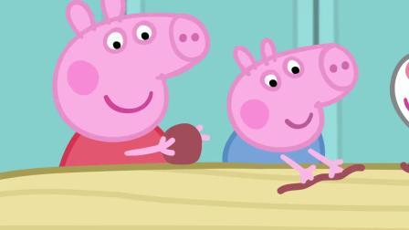 小猪佩奇:佩奇学习做陶器,还没上手操作,泥土都被甩飞了!