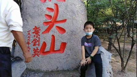 辉县市文昌骑协参观学习山西昔阳大寨村(2020-9-1)
