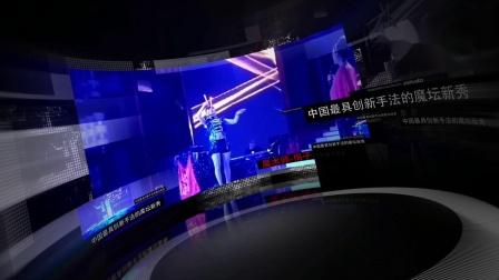魔术师 梅子宣传片 雷雨哥作品