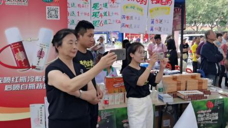 手机视频  长岭舞蹈队助兴演出《舞动中国》2020.09.10