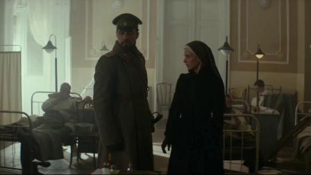 爱的遗产:情牵中尉赴闺房燃情亲吻被打断 「出处:爱的遗产」