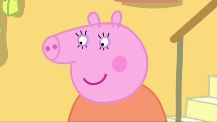 小猪佩奇:苏仪跟爸爸送信,手里拿了好多信封,都是她要送的!