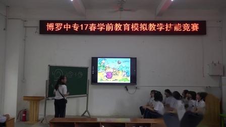 大班美术活动试讲《漂亮的蜗牛》(2017年春学前教育模拟教学技能竞赛)