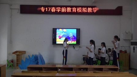 中班音乐活动试讲《小鱼快跑》》(2017年春学前教育模拟教学技能竞赛)