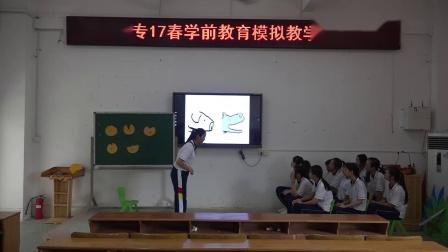 中班语言活动试讲《谁咬了我的大饼》(2017年春学前教育模拟教学技能竞赛)