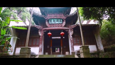 【浙江·衢州】龙游民居苑丨枫岚影视