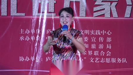 《我们的中国梦》文化进万家活动健康村演出