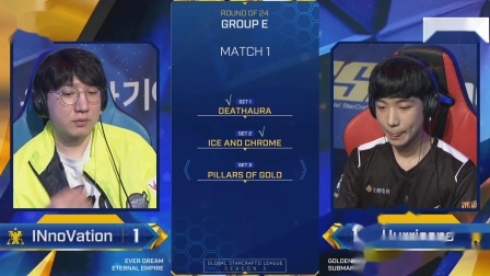星际2 9月12日GSL2020S3 二十四强E组(1)INnoVation(T) vs Hurricane(P) 2020