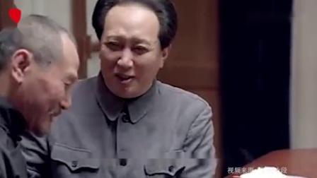 毛泽东生命中最后一个春节-没有客人,更没有亲人