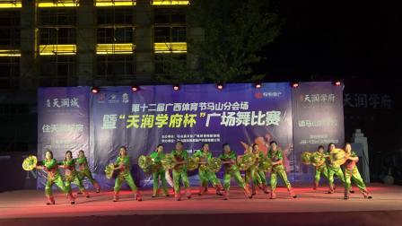 舞蹈《走进新农村》马山共筑艺术团演出