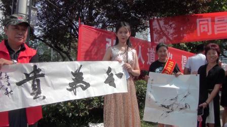 江苏徐州市铜山区义卖助残活动隆重举行专题片
