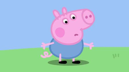 小猪佩奇:艾德蒙太聪明了,明明年龄最小,却懂得最多!