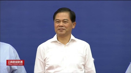 敏实控股集团投资云南项目签约 陈豪秦荣华共同见证