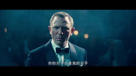 《007:无暇赴死》特别版宣传片