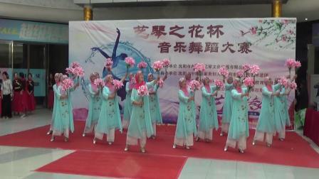 200914 01 舞蹈 回族姑娘爱唱歌 苏家屯区回族舞蹈队 摄像 朱广顺