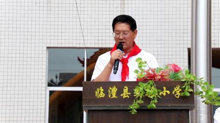 """临澧县实验小学""""我为实小点赞""""2020年秋季开学典礼"""
