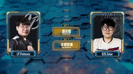 星际争霸2 9月14日黄金战队联赛2020秋季赛第5轮 KZ vs LP 2020