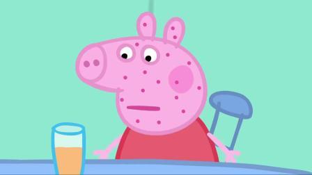 小猪佩奇:佩奇很喜欢听到夸奖,一说她勇敢,立马露出笑脸!