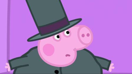 小猪佩奇:佩奇学猪妈工作,接电话的样子真形象,就像大人一样!