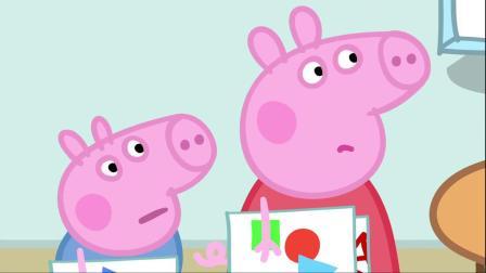 小猪佩奇:佩奇真是调皮呀,把猫女士的办公室,搞得废纸满天飞!