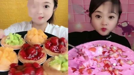 萌姐吃播:蛋挞、草莓蛋糕,一口超过瘾