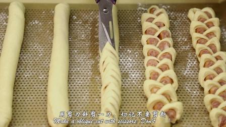 乔立厨师机香肠麦穗面包制作教程