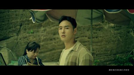 林俊杰新专首波主打《交换余生》MV上线,阮经天出演男主角.mov