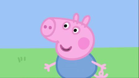 小猪佩奇佩奇自己在跳泥坑乔治在跳的时候她却指责他