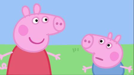 小猪佩奇:乔治吃东西太快,一直不停打嗝,弄得没法玩耍了