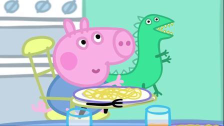 小猪佩奇:乔治吃饭打了个嗝,却让恐龙先生背这个锅,太难了!