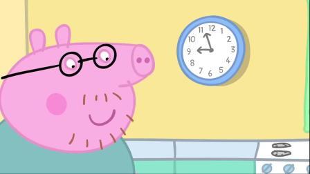 小猪佩奇:乔治错过了布谷鸟,乔治为了见到它,玩皮球都算着时间