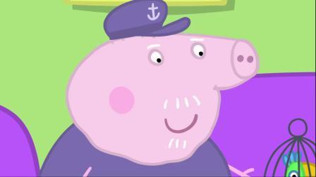 小猪佩奇:乔治出去没关门,买到了冰淇淋,波力不见了!
