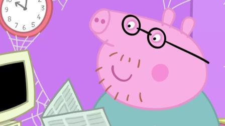 小猪佩奇:猪爸骑自行车上坡,不料坡太斜了,可把他累坏了!
