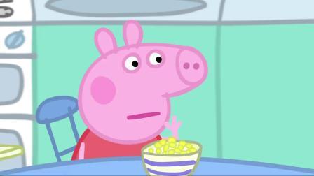 小猪佩奇:猪爸让大家猜盒子里是什么,猪妈一下就猜到了,好厉害