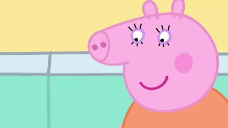 小猪佩奇:猪爸骑滑板木马下坡,不料竟停不下来,掉进了水里!