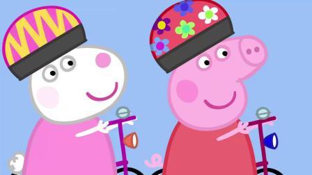 小猪佩奇:猪爸手表坏掉了,都已经下午了,他却说是早上!