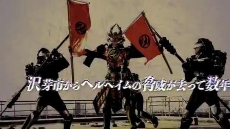 【游民星空】《假面骑士铠武》完全新作《铠武外传》特报预告