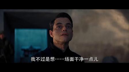 【游民星空】《007无暇赴死》反派预告