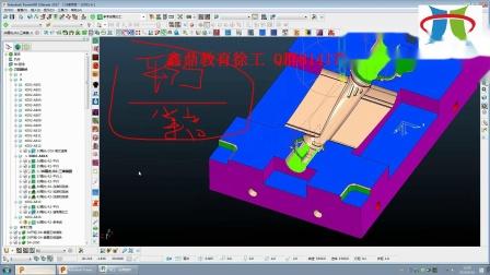 powermill作业指导 策略合理运用与PS补面加工