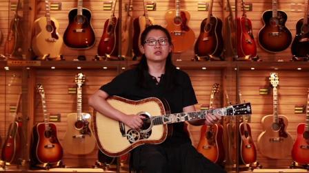 Martin D-200 Deluxe民谣吉他测评【世音琴行】