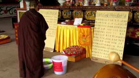 2020年9月16日地藏王菩萨诞辰日放生视频