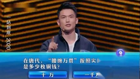 """《一站到底》""""大排档""""一词源自我国哪种方言,粤语还是福建话呢?"""