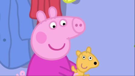 小猪佩奇:瑞贝卡不愧是小兔子,连她的玩具都是胡萝卜,真有趣呀