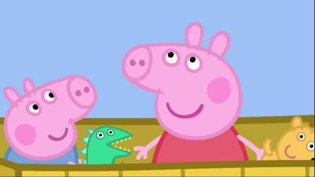 小猪佩奇:热气球飞的很高,佩奇太激动了,把娃娃都给扔了!