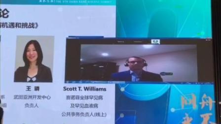 东方翻译院为第九届中国罕见病高峰论坛线上+线下同传服务