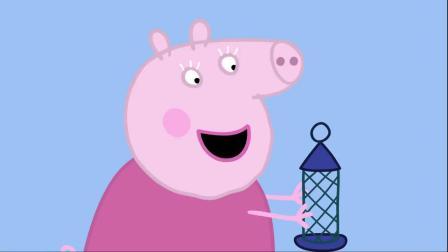小猪佩奇:小鸟真是太调皮了,都不怕猪爷爷,当着他的面吃花籽!