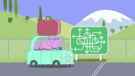 小猪佩奇:猪爸爸想用导航,却听不懂导航的语言,真是太尴尬了!